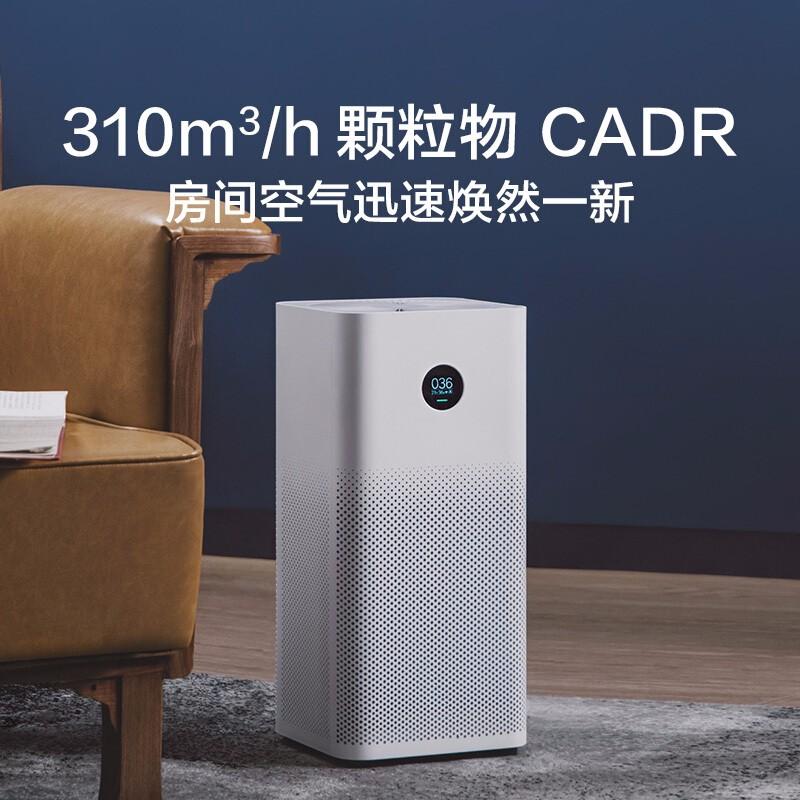 小米(MI)米家空气净化器2S 除雾霾 除甲醛 空气质量屏幕显示 三层净化