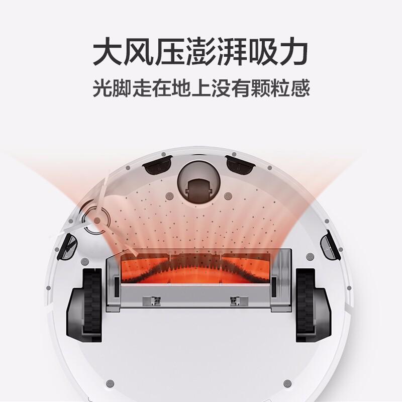 米家(MIJIA)扫地机器人 小米扫地机器人 智能规划路线吸尘器 智能自动 米家扫地机器人