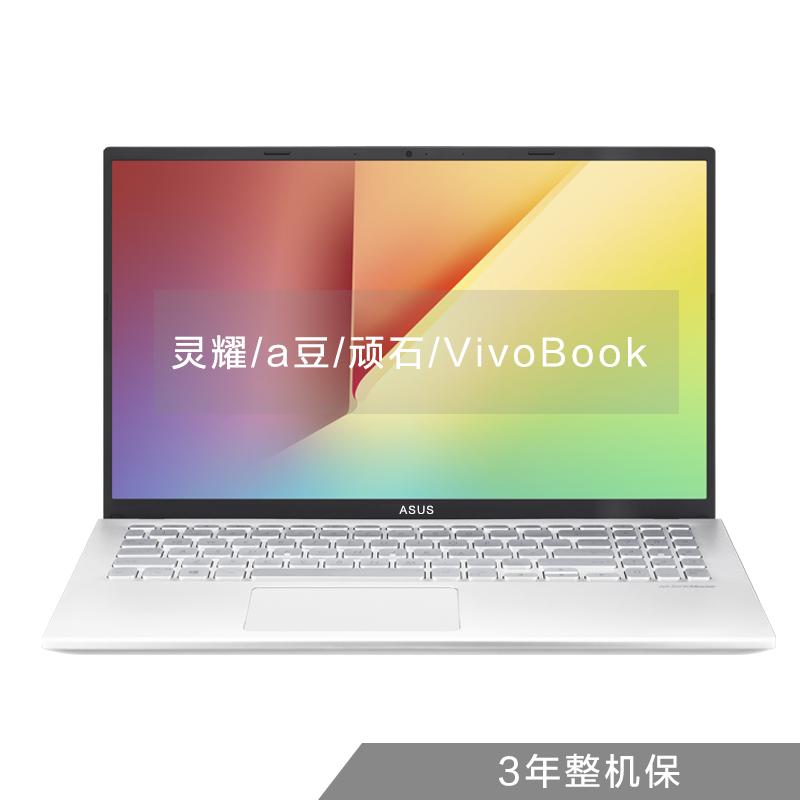 VivoBook14